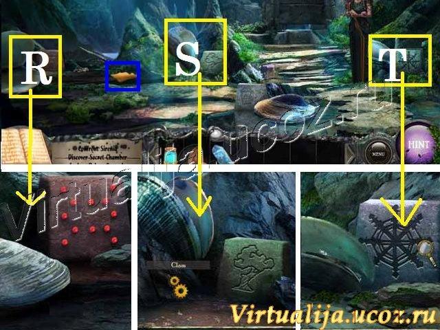 Скачать игру секреты острова арселия 514,44 мб черезпрохождение игр. Скача