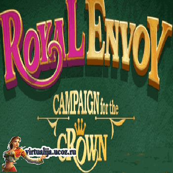 Прохождение игры Именем Короля 3: Кампания за корону. Коллекционное издание + Прохождение