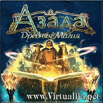Азада Древняя Магия Прохождение Игры